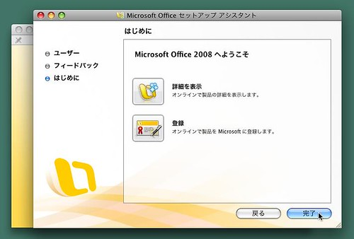 office_mac_027k