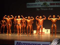 Trofeo Alcudia 09 (24)