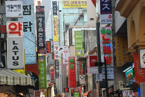 Shopping in Myeong-Dong, Seoul, Korea
