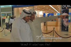my best friends ( bo-7assn + bo-jassim ) (ѕчd αℓ3thαяα) Tags: الله بينا الزعل لايفرقنا ولايجيب