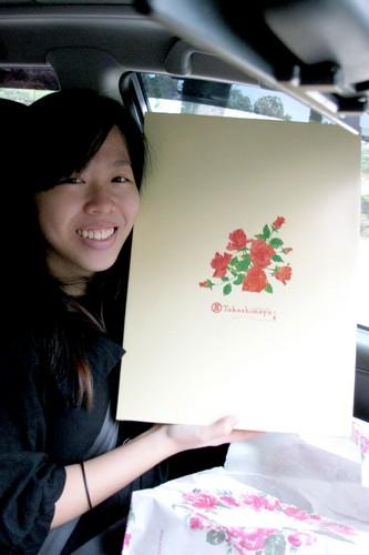 Takashimaya gift box