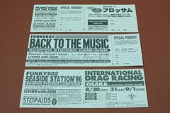 06FM802-1996b1