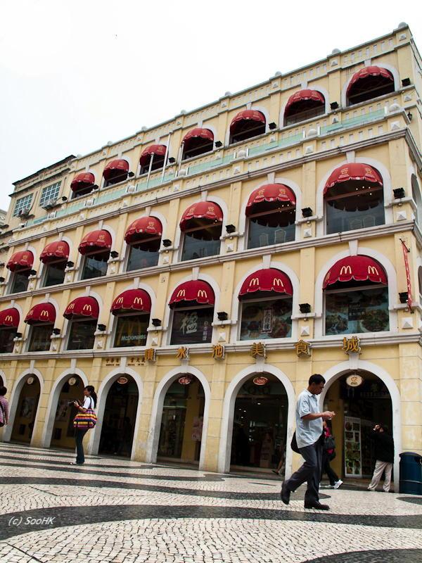 Macau - Architecture - Senado Square