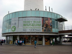0904=()-11 () Tags: bear travel museum shopping tour teddy towers super korea seoul local     lotte                     derek58 seoultowers