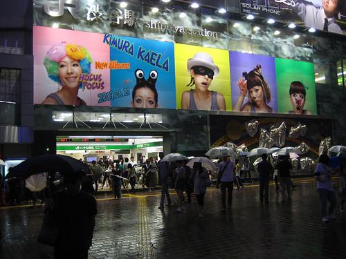 Shibuya: Kaela Kimura
