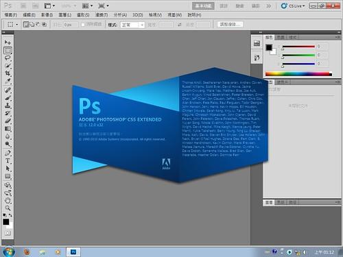 الفوتوشوب Photoshop CS5.1 4587179092_3d06d92d4
