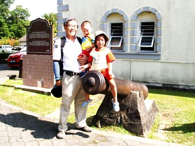 Cannon at the Sarawak Museum