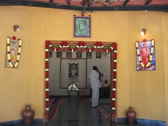 Entrance to Chaithanya Bharathi Mandir