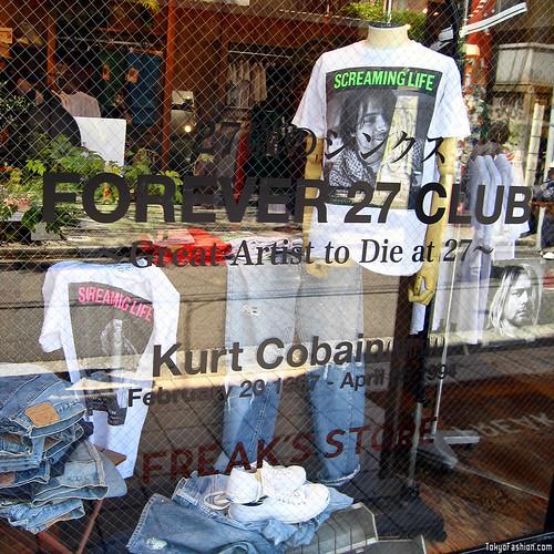 Kurt Cobain Japanese T-shirts