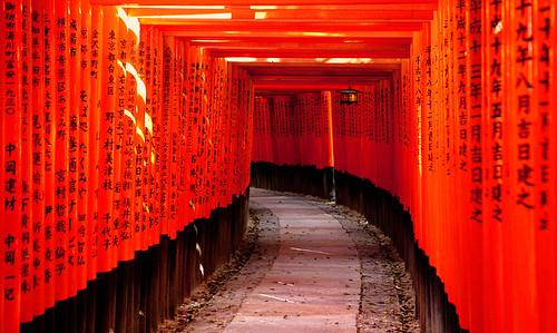 Fushimi Inari taisha, Kyoto, Japan / Japón
