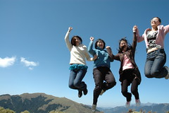 jump at  DSC_1348 (Ming - chun ( very busy )) Tags: sky green girl landscape nikon women d70 taiwan   grassland                 14