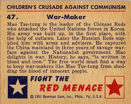 Children's Crusade Against Communism