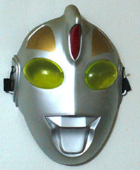 ultraman-mask