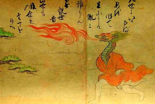 Kiyohime densetsu