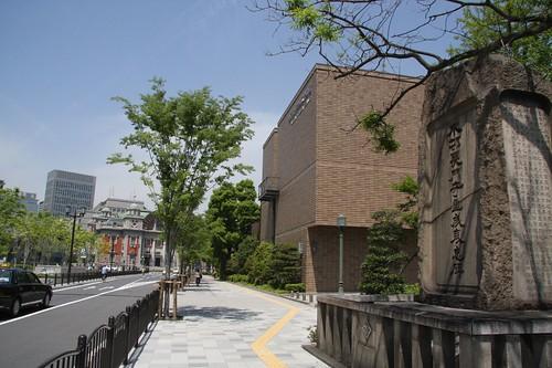 view,City, Osaka