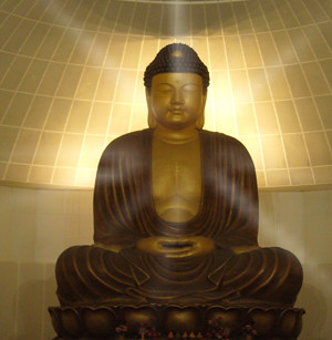Buddha: Teaching of Self-Love