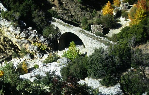 Πελοπόννησος - Αρκαδία - Δήμος Κλείτορος Παλαιό Γεφύρι Κερπινής στη Γορτυνία