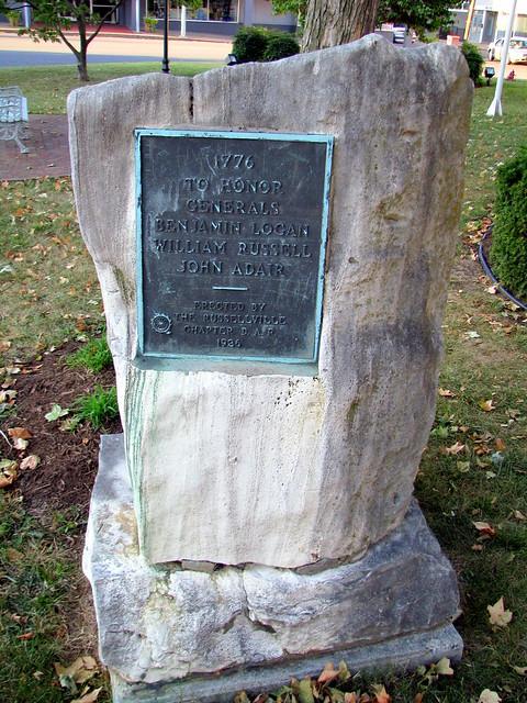 Russellville DAR marker
