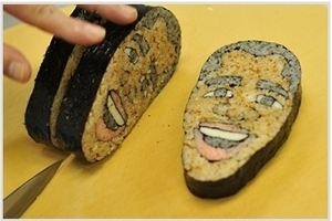 obama-makizushi