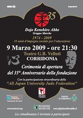 eventi sportivi Corridonia