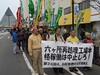 青森市内をデモ