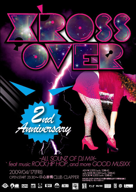 "XROSS OVER ""2nd ANNIVERSARY PARTY"