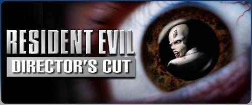 Resident Evil Director's Cut banner