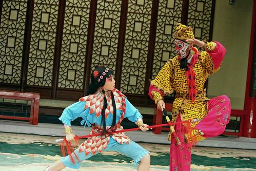 Beijing Opera (京剧)
