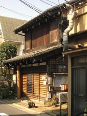 store, Yanaka, Tokyo.JPG