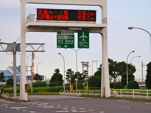 Distancia a Narita