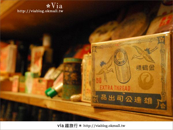 【內灣老街】內灣戲院+橫山采風館,探索內灣的懷舊風華24