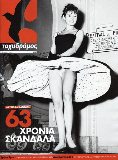 tachydromos_may_2010_cover_400