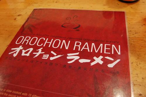 orochon 004
