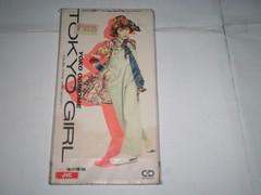 全新 原裝絕版 1993年 6月23日 荻野目洋子 YOKO OGINOME CD Single 原價 1000YEN 初版