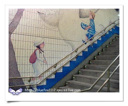 090118捷運南港站07
