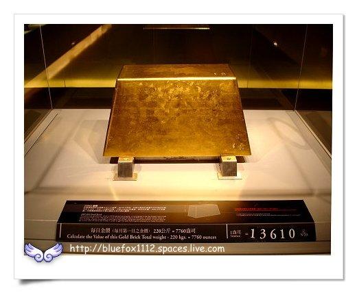 090129九份&金瓜石21_黃金博物館