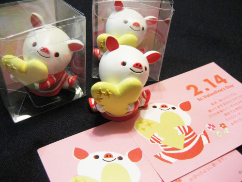 Cute piggy figure for luck
