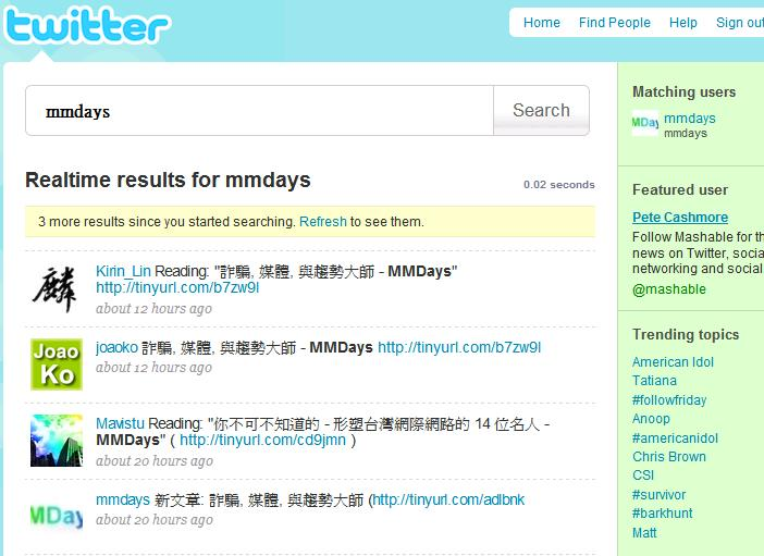 twitter_search_2