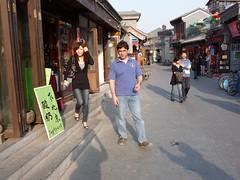 BeijingDay417