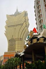 Macau 2009 - 隨手拍(14)