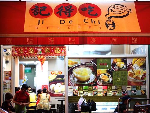 Ji De Chi 记得吃