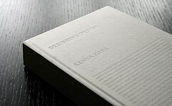 Shapeshifters - Kenya Hara: designing design