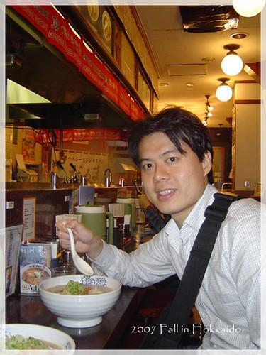 北海道札幌味之時計台