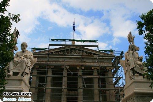 雅典學院 雅典大學 國立圖書館-2