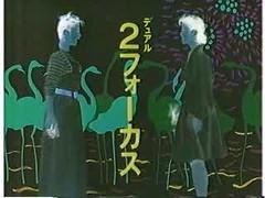 懐かしいCM 1 ('89)