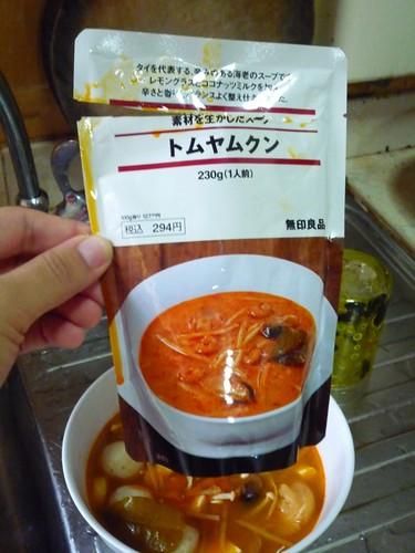 Muji Tom Yum Soup