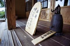 Enkakuji temple (Nam2@7676) Tags: film japan analog dof pentax bokeh kamakura scan  canoscan  mz3 nam2 2035mm   silverfast  kmount 7676  8800f  justpentax dnpcenturia200 fa2035 yasunarinakamura  fa2035mmf4al nam27676 smcpfa2025mmf4al
