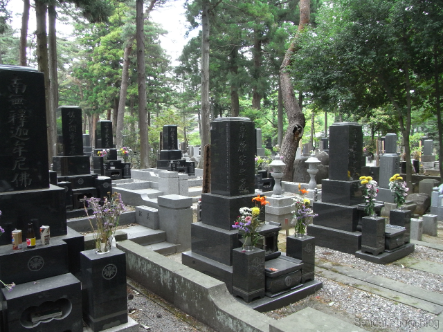 Sendai Graveyard