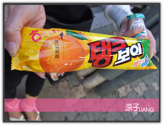 韓國零食冰品飲料08
