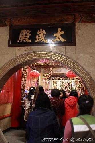 台中宗教活動|大甲鎮瀾宮~媽祖遶境活動